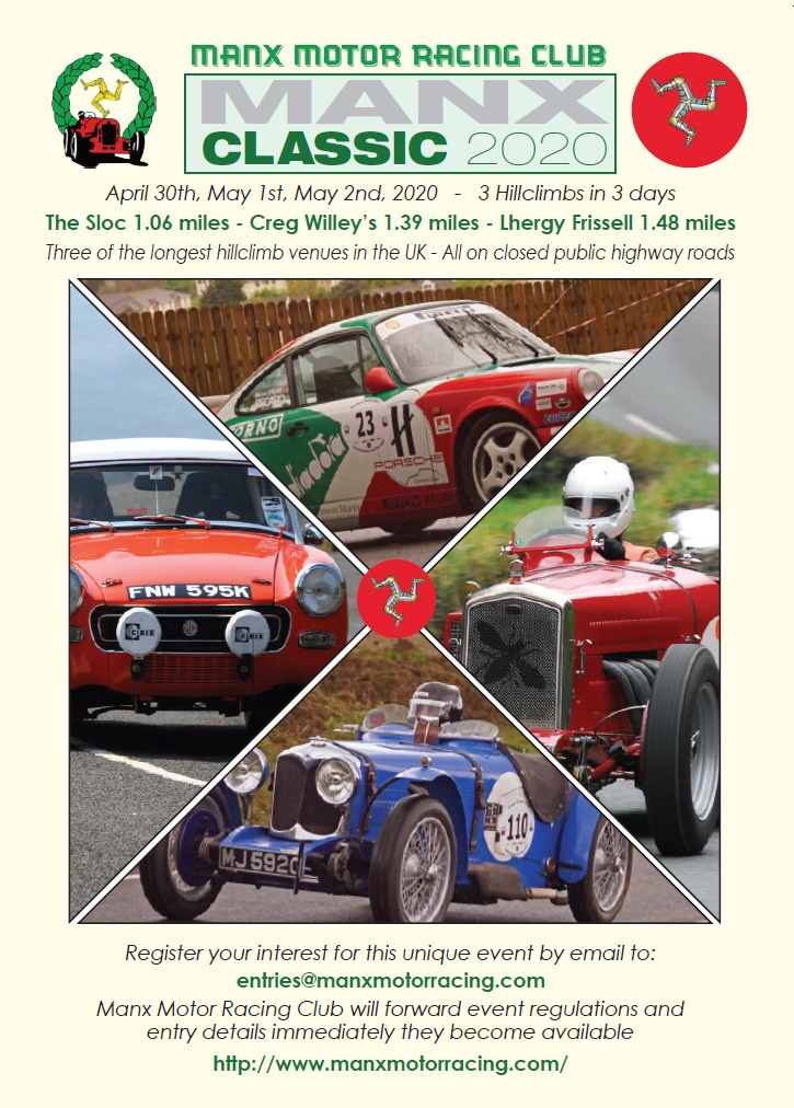 Manx Classic Poster 2020
